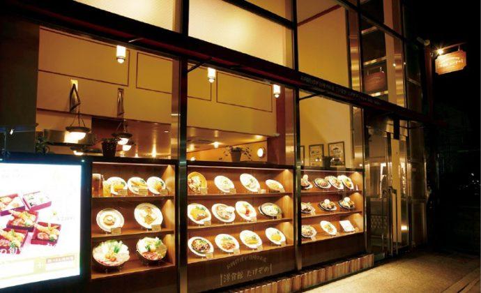 ホテルクオリティの芦屋洋食時間をコンセプトに、本格的な洋食を気軽に味わうことができる