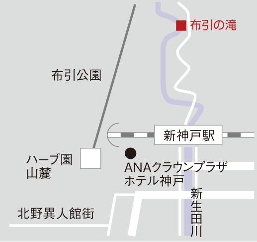 ■布引の滝 神戸市中央区葺合町