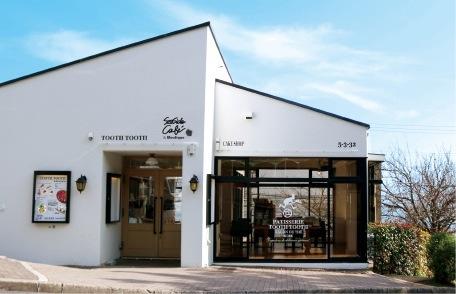 須磨浦公園のふもとに、2015年3月に開店したTOOTH TOOTH Sea Side Cafe