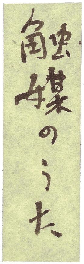 20160509001
