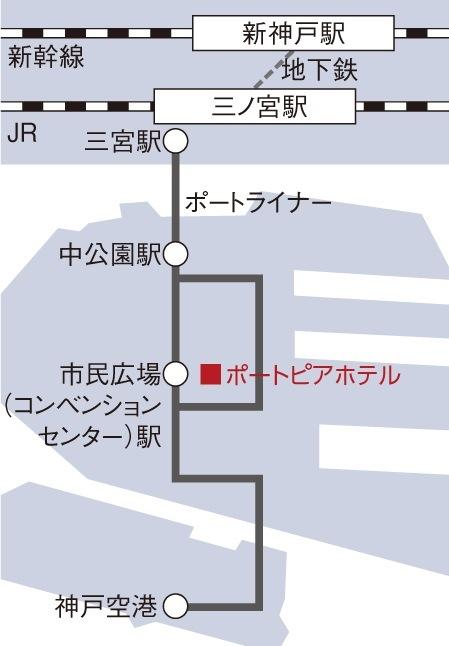 ■神戸ポートピアホテル 神戸市中央区港島中町6-10-1 TEL:078-302-1111(代表)