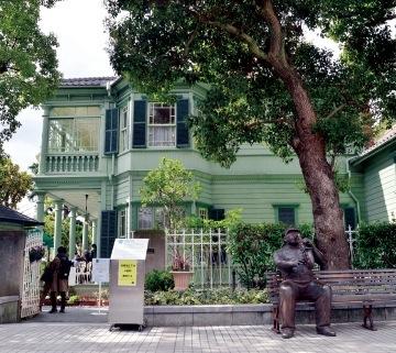 「萌黄の館」。2階のサンルームからは、神戸の市街地と海を一望できる ©一般財団法人神戸国際観光コンベンション協会