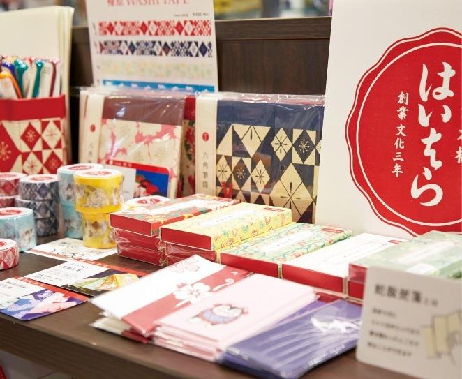和紙舗「日本橋はいばら」の蛇腹便箋やミニ便箋