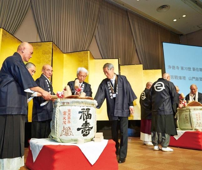 鏡開きは神戸清酒「福寿」の樽酒で