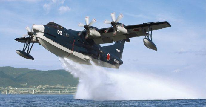 石丸さんが設計に携わり、2013年にはアナウンサーの辛坊治郎さんを救った「US-2型救難飛行艇」 写真提供:新明和工業(株)