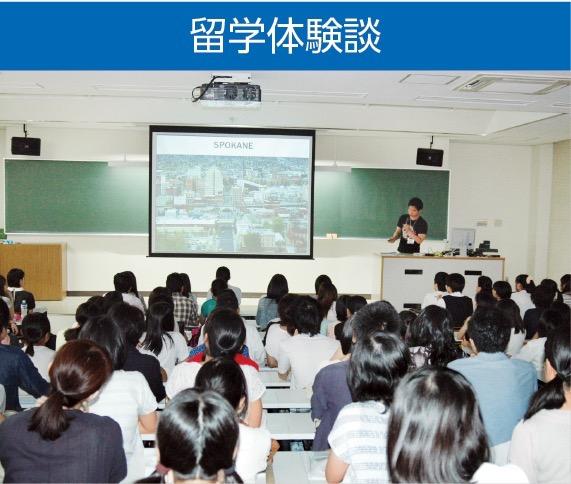 留学体験談|海外留学の学ぶ姿勢や楽しいエピソードをご紹介します。