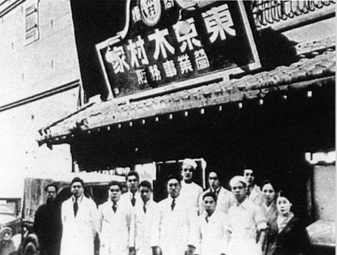 ベル/昭和2年(1927)創業。写真は昭和10年(1935)頃