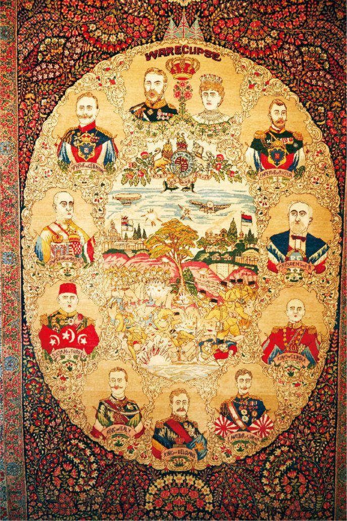 第一次世界大戦時に作られた絨毯。当時の世界の皇帝や王が描かれている