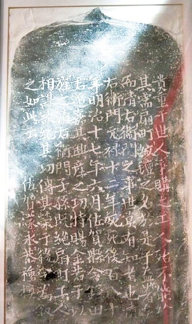 ペルシア絨毯はシルクロードを経て佐賀鍋島藩に伝わったと記されている