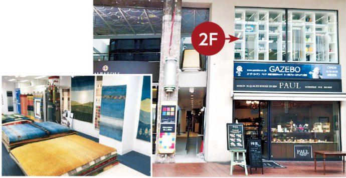 ガゼボは神戸元町商店街3丁目2F。随時特別フェアも行っている