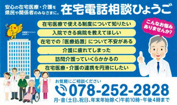 20160606403