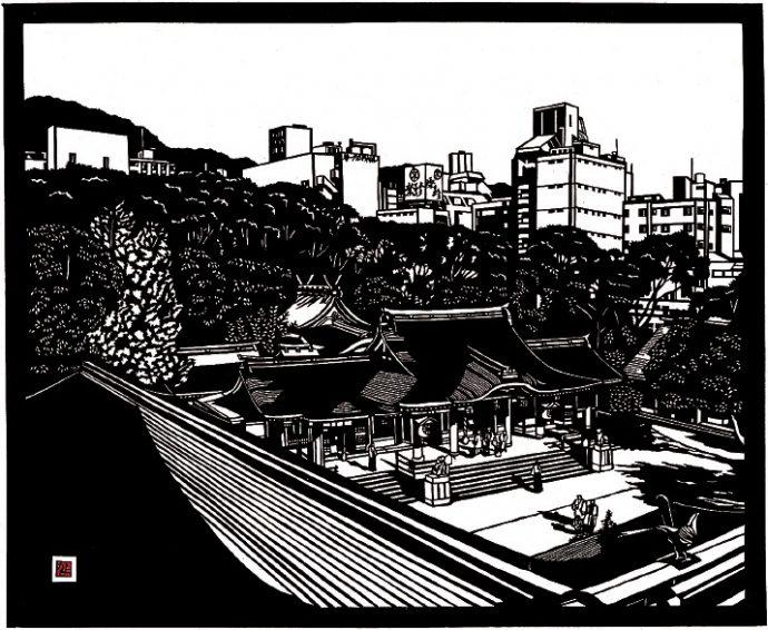 とみさわかよの「生田神社」