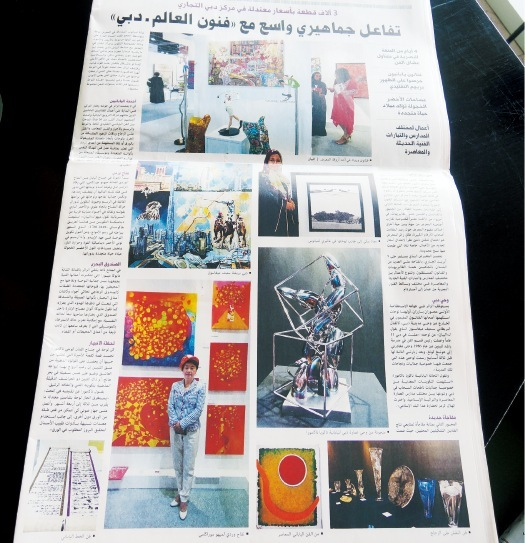 地元の新聞にも大きく取り上げられ、村上さんも作品とともに紹介された
