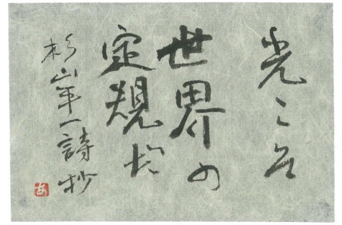 20160608901
