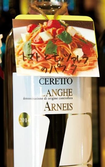 シニアソムリエをはじめ資格保有者のスタッフが7名を数える。 料理に合うワインを紹介している