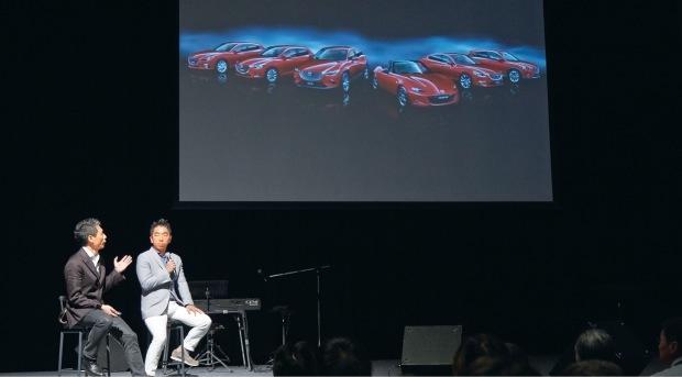 玉谷CD(チーフデザイナー)が「マツダデザインの方向性」を紹介