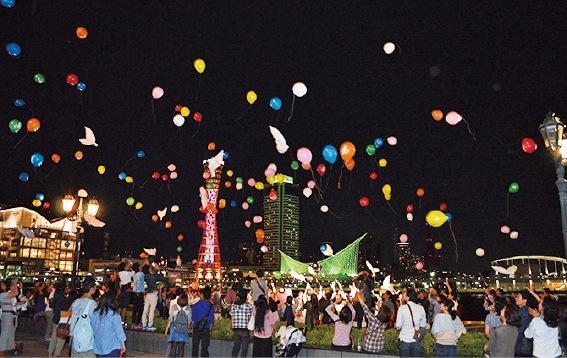 神戸プロポーズの日