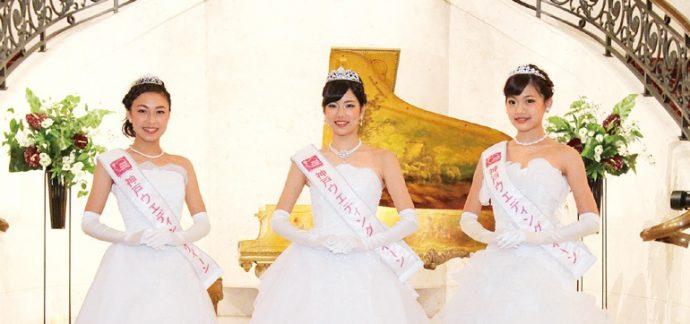 2015年8月、第6代神戸ウエディングクイーンに選ばれた3人。左から、竹井りささん、野瀬悠未さん、石本紗彩さん