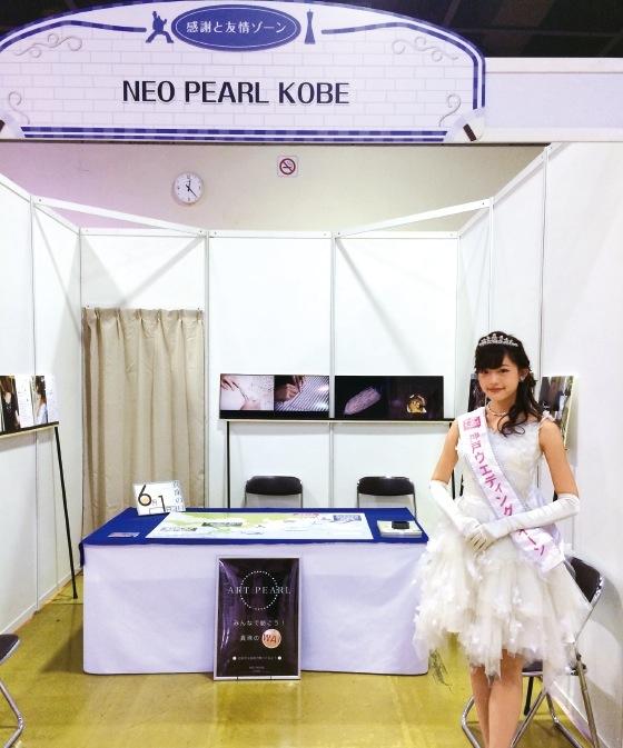 2015年11月、「神戸マラソンEXPO」での石本さん