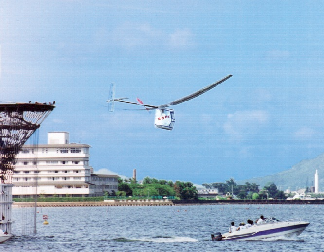 大阪府立大学は「鳥人間コンテスト」で幾度となく優勝を果たした