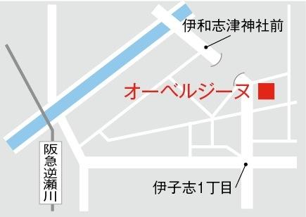 20140800704