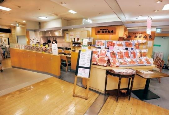 そごう神戸店 新館地下にある大井肉店。精肉販売のほか、贈答品も人気