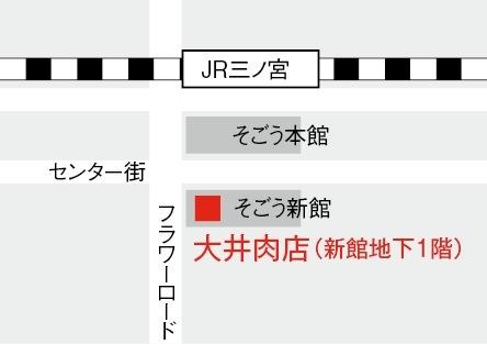 20140900804