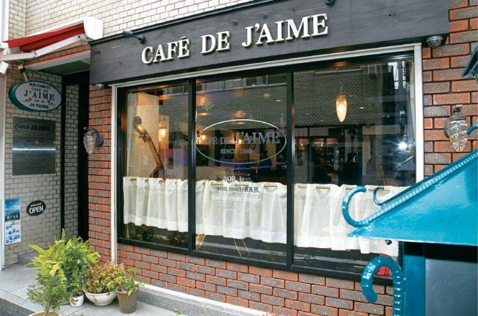 レンガ造りの雰囲気ある喫茶店