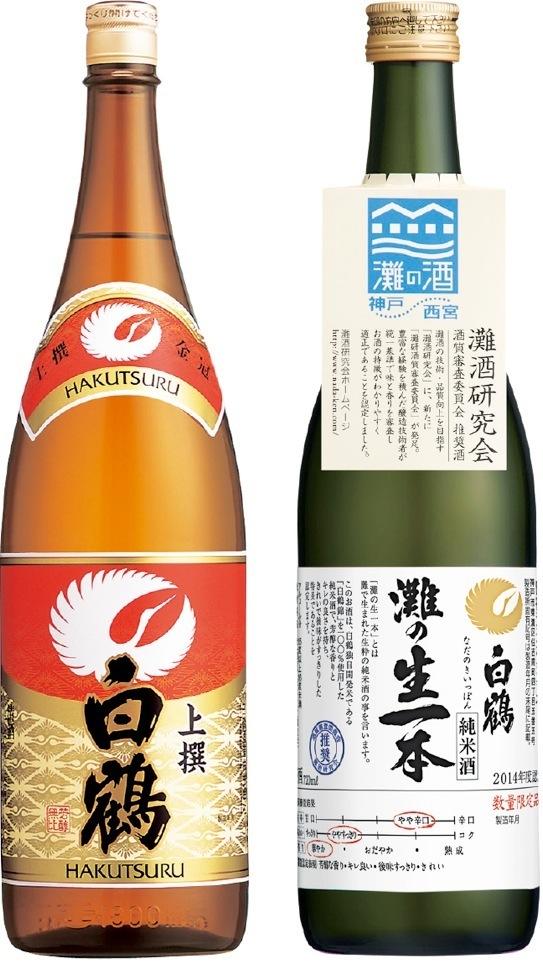 (右)灘酒のPRのためブランドとして復活させた 「灘の生一本」[1.8L] (左)飽きのこない深い味わいの 「上撰 白鶴」[720ml]