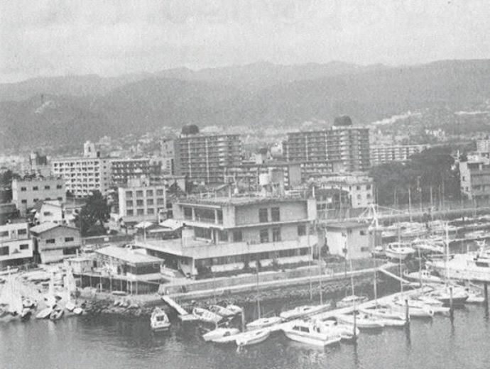 1964年の発足当時、西宮港に置かれたクラブハウス