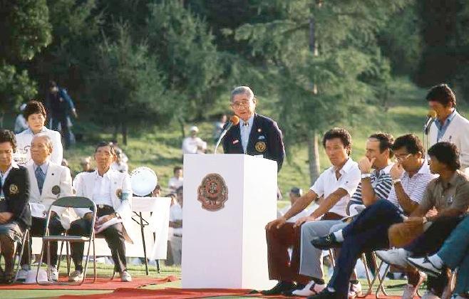 1983年、六甲国際ゴルフ倶楽部で開催された日本オープンゴルフ選手権の表彰式