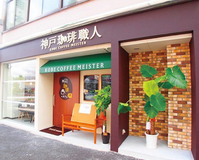 学生の意見を日米珈琲が形にしたカフェ