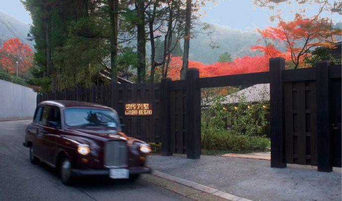 2006年に開館した御所坊グループの離れの宿「有馬山叢 御所別墅」。 木造平屋で、有馬温泉初のスイートルーム