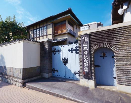 国の登録有形文化財の指定を受ける旧山本家住宅