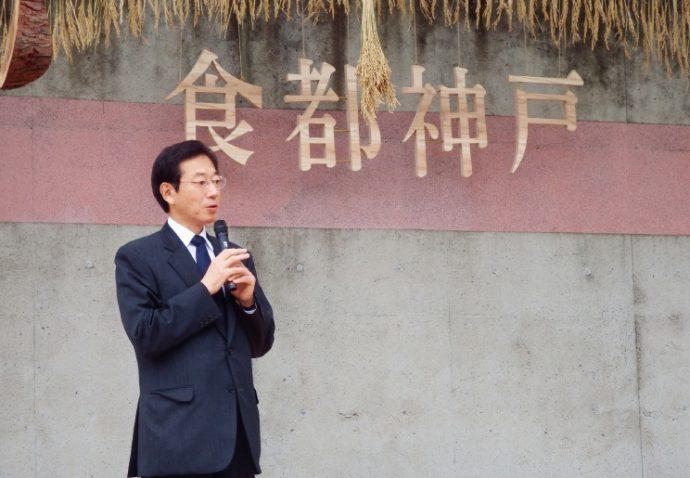 「食都神戸」の魅力を発信していくことを、久元市長自らアピール