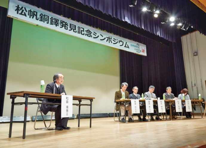 4月以降、和田館長を委員長とする調査委員会が設置される予定。本格的な調査・研究の進展が期待される