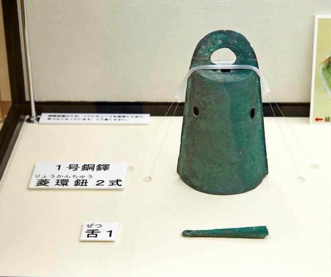 松帆地区の建材用砂礫から発見された7点の銅鐸。写真は 1号銅鐸(菱環鈕式)