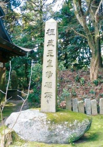 早良親王の祟りを鎮めるため、延暦24年に桓武天皇が勅願寺とした