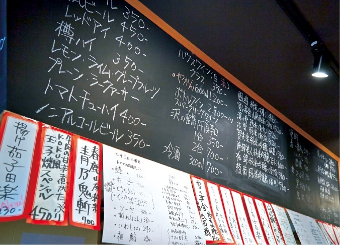 季節メニューや各地蔵元の日本酒銘柄も豊富