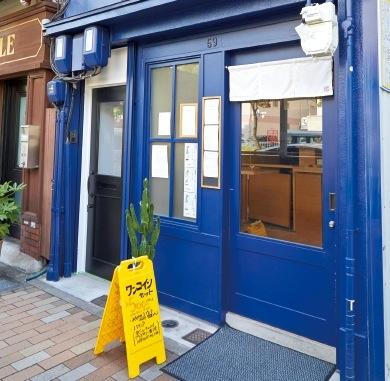 パリの和食店をイメージした青いファザード