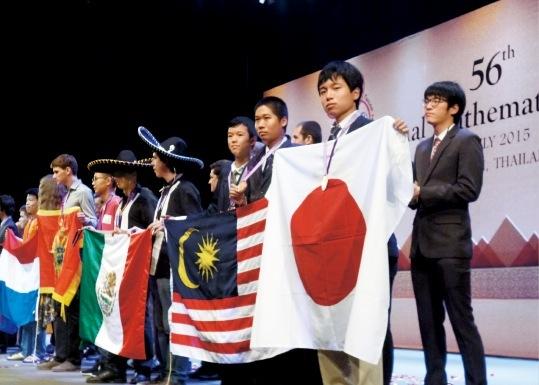 世界の秀才が集う数学オリンピック