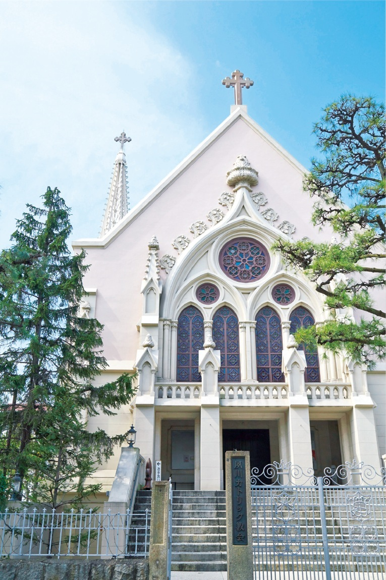 作家・遠藤周作が洗礼を受けた、カトリック夙川教会