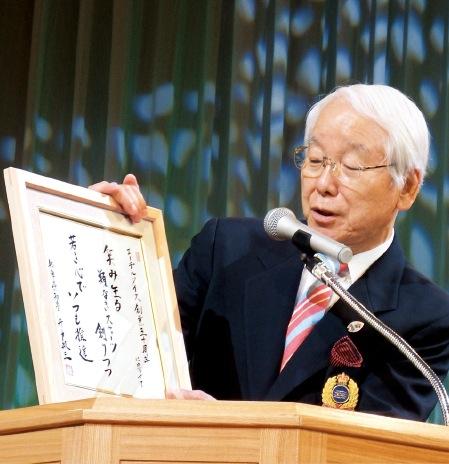 兵庫県知事 井戸 敏三