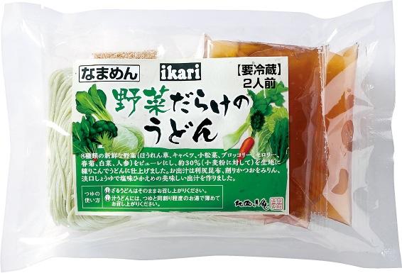 野菜たっぷりの栄養バランスのよいうどん。 8種類の新鮮な野菜をピューレにし、うどんの生地に練り込んでいる