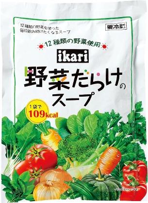 オリジナルのチキンブイヨンに12種類の野菜が溶け込んだスープ