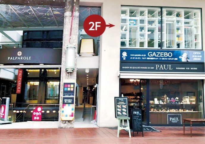 ガゼボは神戸元町商店街3丁目2F 同時特別フェアも行っている