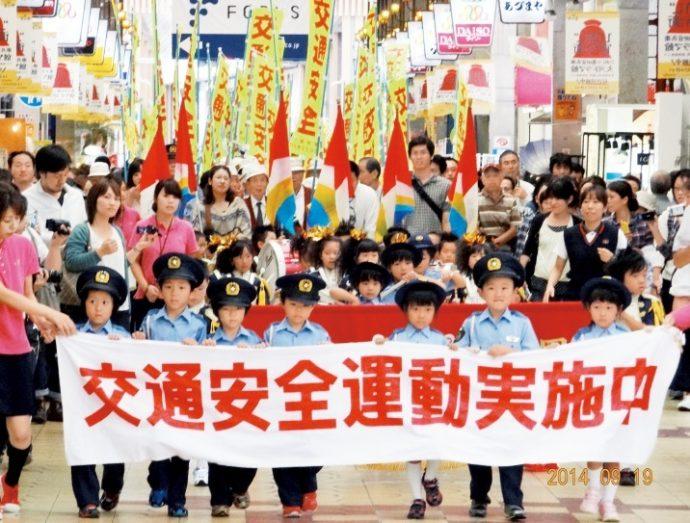兵庫県下の交通事故防止のための活動を行う