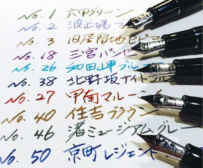 自分好みの「神戸カラー」を見つけてください!