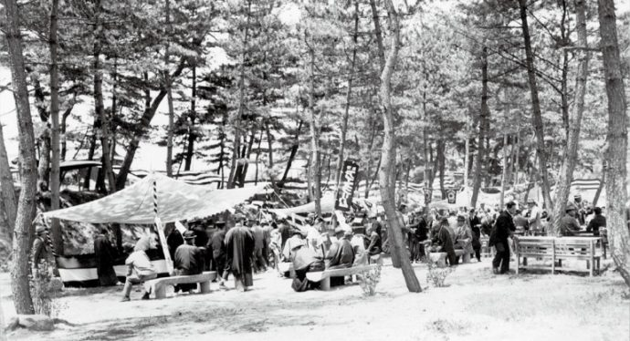 昭和12年(1937)に行われた夙川公園竣工式。西宮市情報公開課所蔵