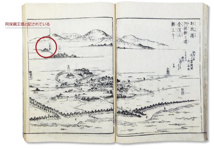 『摂津名所図会』は、寛政8年 (1796年)~寛政10年(1798)年に刊行。摂津国の名所を絵画と文章で紹介。いわば当時の観光ガイドとして親しまれた 資料提供/芦屋市立美術博物館(芦屋市教育委員会蔵)